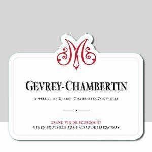 Gevrey-Chambertin, Château de Marsannay
