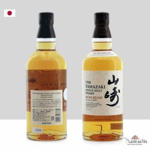 whisky puncheon 2012, yamazaki