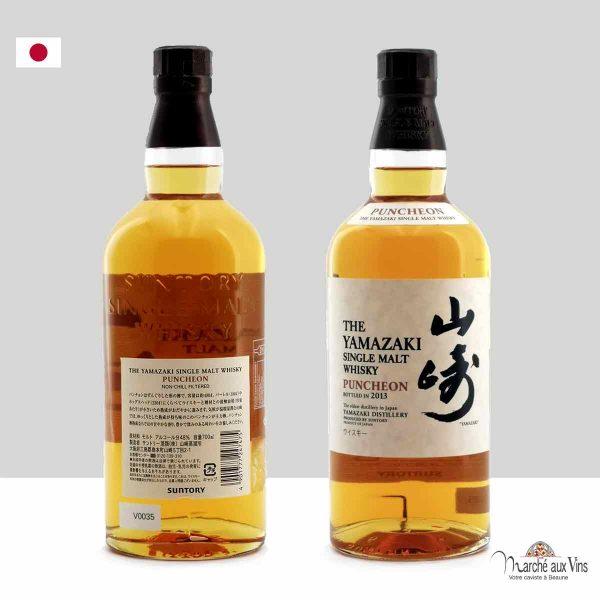 Whisky Puncheon 2013, Yamazaki